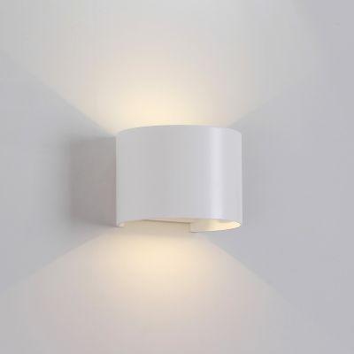 Lampă de perete VOXA WHITE