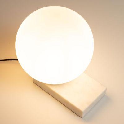 Lampă de masă MAZO WHITE